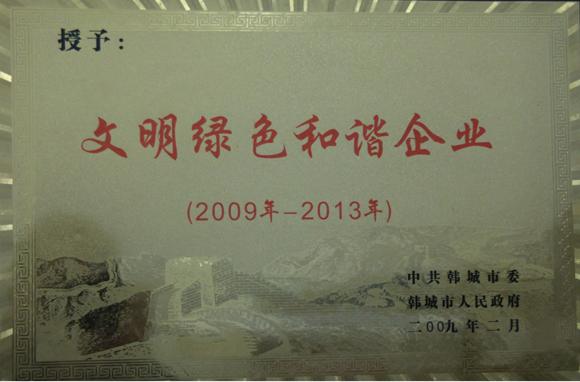 20100420100959131